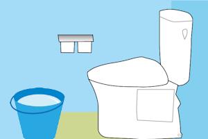 断水時のトイレ01