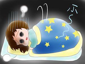 不眠症03