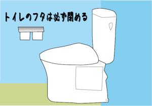 トイレそうじ03