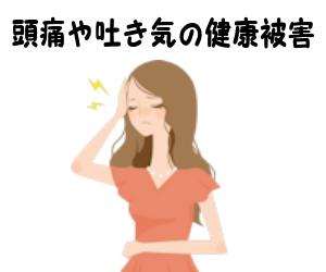 香りつき柔軟剤03