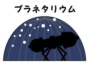 府中市郷土の森博物館02