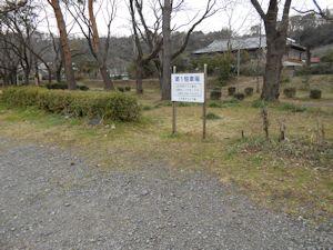 上大島キャンプ場河川敷左手駐車場