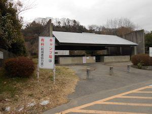 上大島キャンプ場炊事場