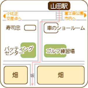 磯沼ミルクファーム04