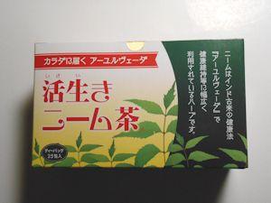 ニーム茶01