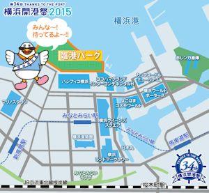 横浜開港祭04