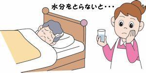 熱中症02 - コピー
