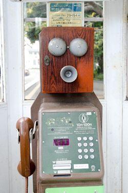 公衆電話05 - コピー