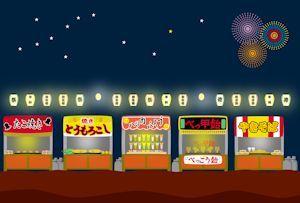 入間基地納涼祭04 - コピー