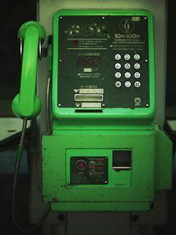 公衆電話03 - コピー
