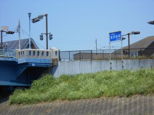 高田橋下07 - コピー