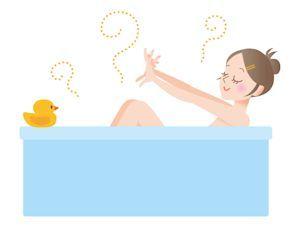 食後すぐの入浴02 - コピー