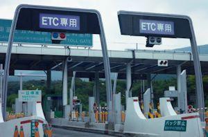 ETCカード法人04 - コピー