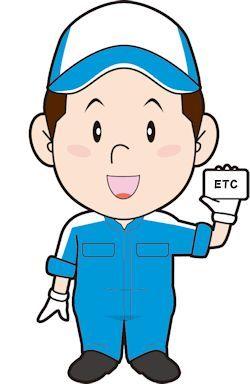 ETCカード法人02 - コピー