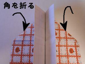 ハロウィン包装紙006 - コピー