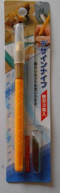 デザインナイフ01 - コピー