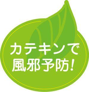うがい04 - コピー