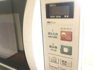 電子レンジ02 - コピー