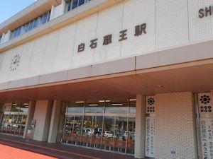 蔵王キツネ村13 - コピー