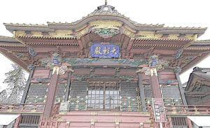大杉神社02 - コピー