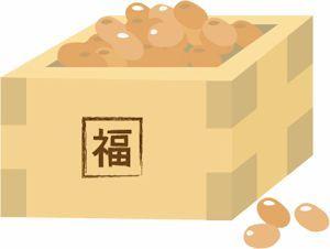 節分の豆まき02 - コピー