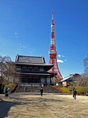 東京タワー節分追儺式05 - コピー