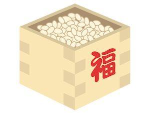 成田山新勝寺節分会06 - コピー