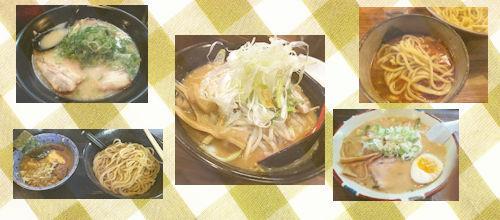 大つけ麺博02 - コピー