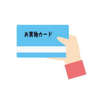 百貨店友の会積立03 - コピー