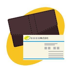 名刺交換の挨拶02 - コピー