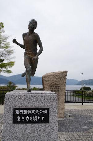 箱根園納涼花火大会06 - コピー