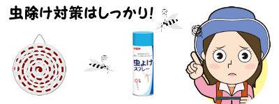 虫刺され04 - コピー