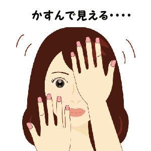 白内障03 - コピー