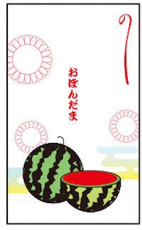 おぼんだま03 - コピー