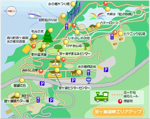 宮ヶ瀬湖畔マップ - コピー