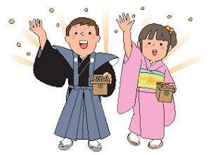 亀ヶ池八幡宮節分祭03 - コピー